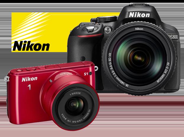Fotocursus Nikon