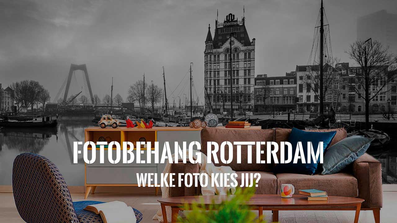 Fotobehang Rotterdam De Rooij Fotografie